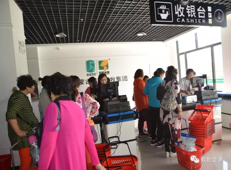 2018年9月田丰农牧公司又迎来了包头市的游客们 (6).jpg