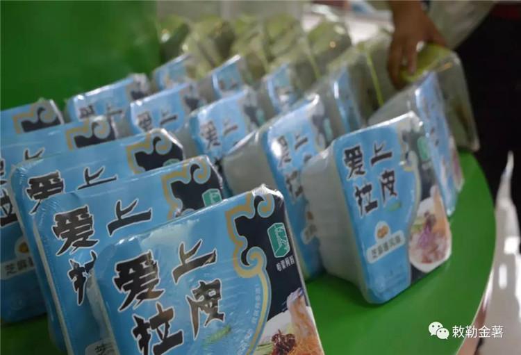 2018年9月田丰农牧公司又迎来了包头市的游客们 (12).jpg