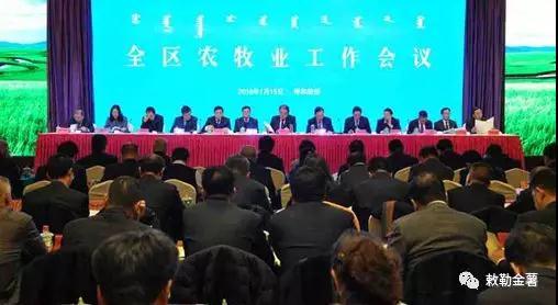 乡村振兴战略成内蒙古农牧业大发展新动力