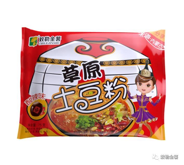 土豆粉 酸辣味.jpg