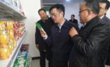 内蒙古党委组织部副部长周凯考察田丰公司