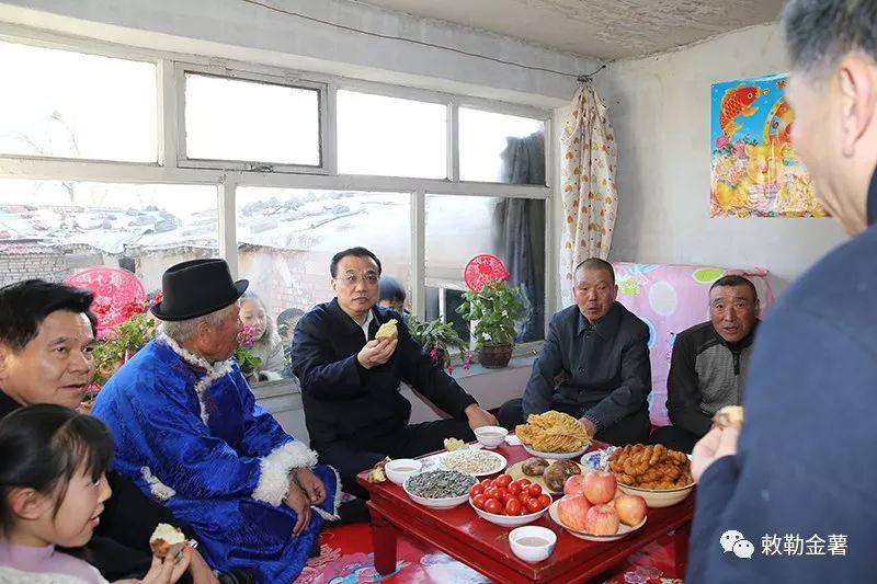 李克强总理大赞内蒙古土豆,称很有味道